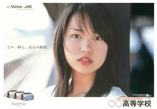 戸田恵梨香の甲子園ポスター