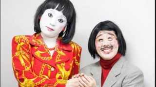 日本エレキテル連合の消えた現在【お笑い芸人の今】橋本と中野の悪夢