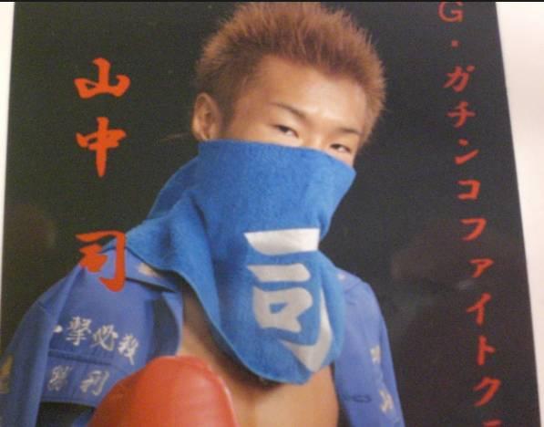 山中司ボクシング