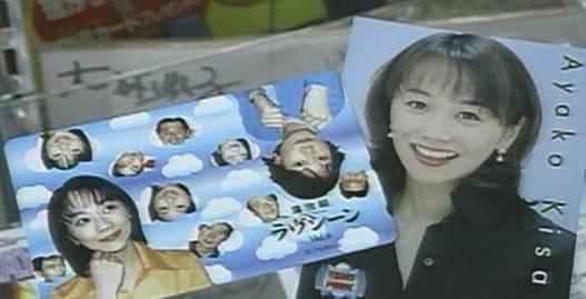 木佐彩子アナウンサーの昔の写真