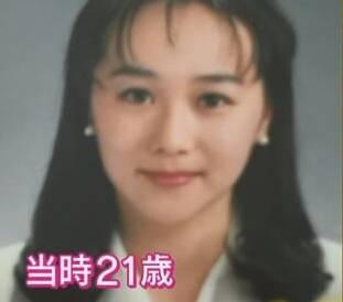 木佐彩子アナウンサーの若い頃