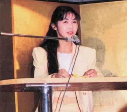 中井美穂の若い頃の写真