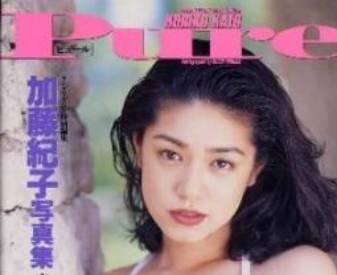 加藤紀子の昔の画像