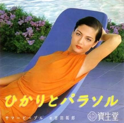 マリアンの昔のかわいい写真モデル