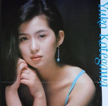古手川祐子かわいい昔の写真