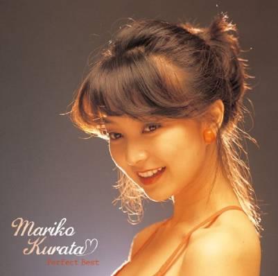 倉田まり子の昔の画像