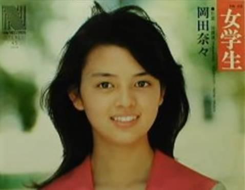 岡田奈々の若い頃の画像