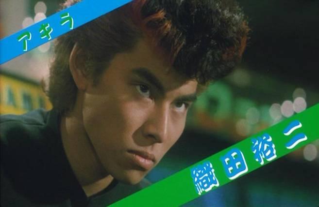織田裕二のデビュー当時の画像