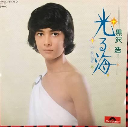 キャロライン洋子の兄