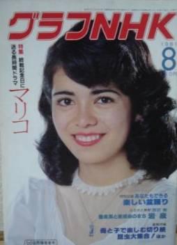 キャロライン洋子の画像