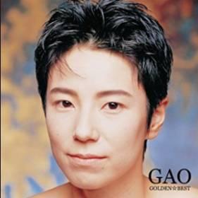 GAO(ガオ)歌手の画像かっこいい