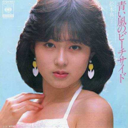 松本典子かわいい昔の画像