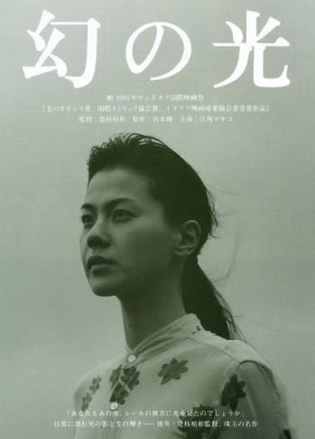 江角マキコのデビュー当時の画像