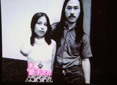 武田鉄矢の妻の画像