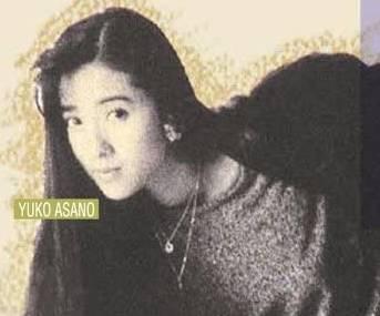 浅野ゆう子の若い頃