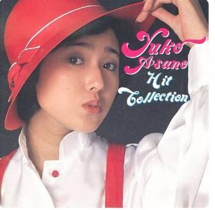 浅野ゆう子の若い頃、アイドル時代