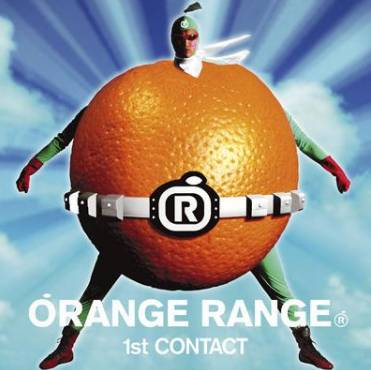 ORANGE RANGEの現在