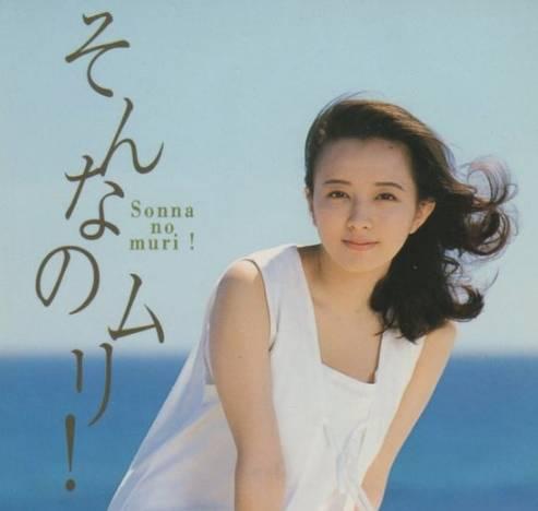 高橋由美子の若い頃の画像